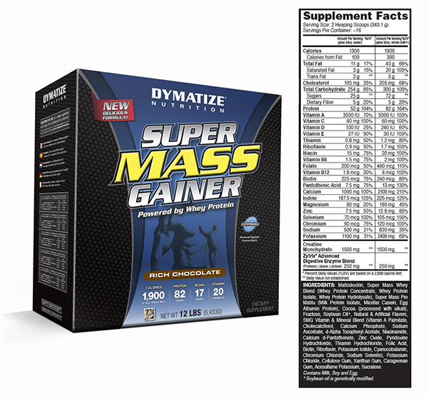 SUPER MASS GAINER 5,5KG 3
