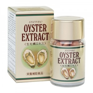 oyster-extract-anh-dai-dien