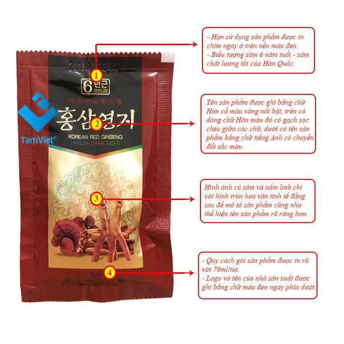 nuoc hong sam linh chi Pocheon 9