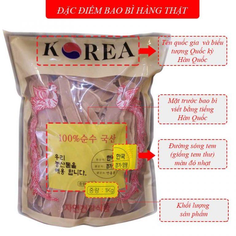nam-linh-chi-do-thai-lat-1kg-tui-1