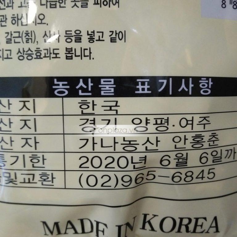 nam-linh-chi-do-thai-lat-1kg-tui-2