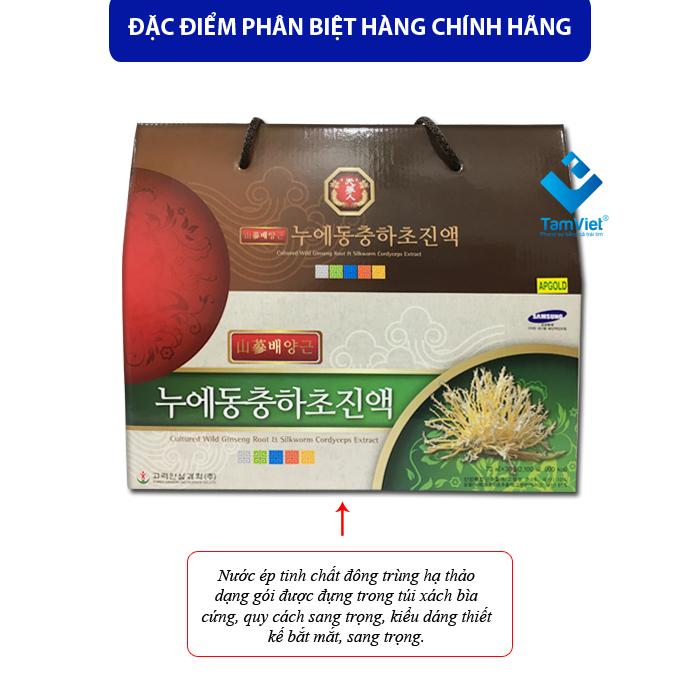 nuoc-ep-tinh-chat-dong-trung-ha-thao-dang-goi