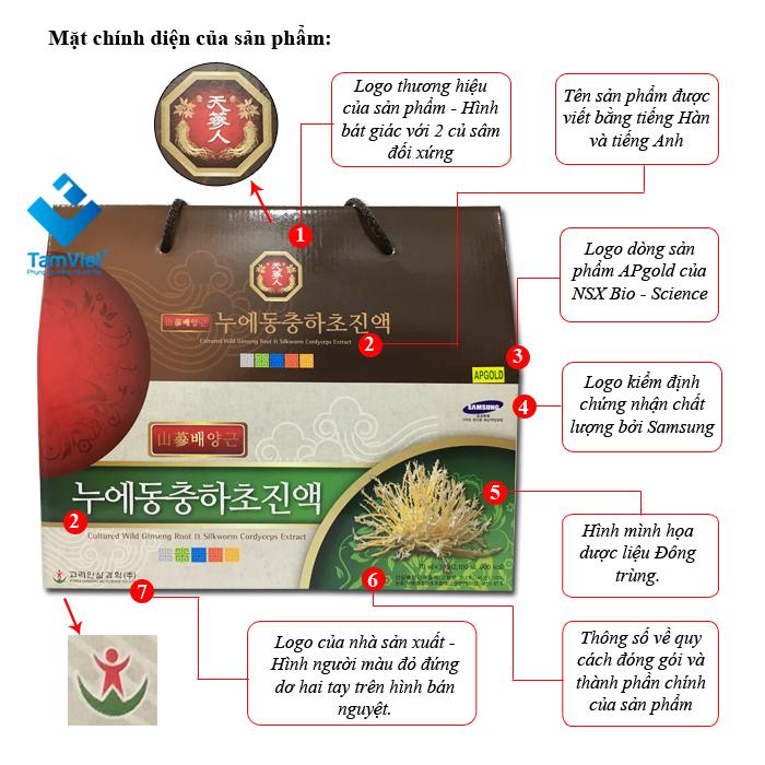 nuoc-ep-tinh-chat-dong-trung-ha-thao-dang-goi-1