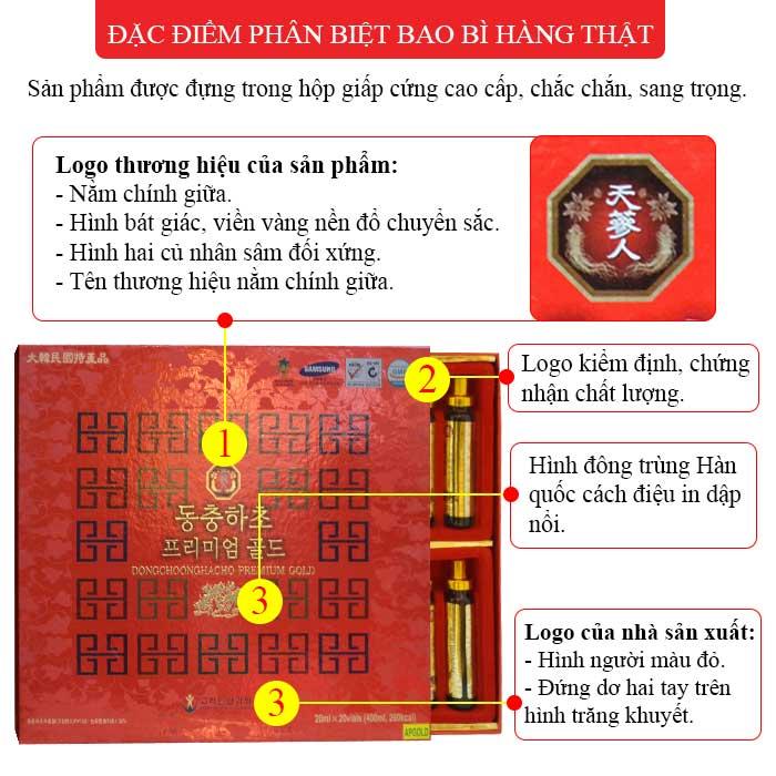 nuoc-uong-dong-trung-ha-thao-nam-linh-chi-dang-ong-han-quoc-1