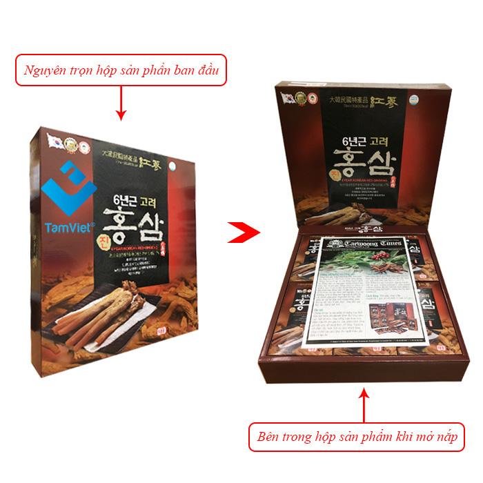 Tinh chất hồng sâm Hàn Quốc Twfood 2