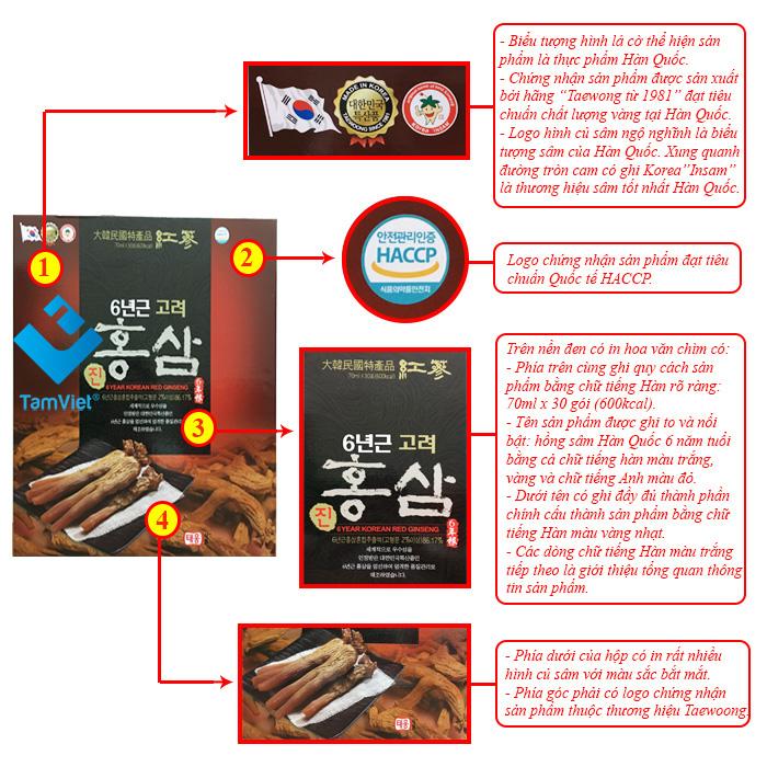 Tinh chất hồng sâm Hàn Quốc Twfood 3
