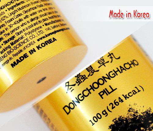 vien-dong-trung-ha-thao-Doowo-Gold-1