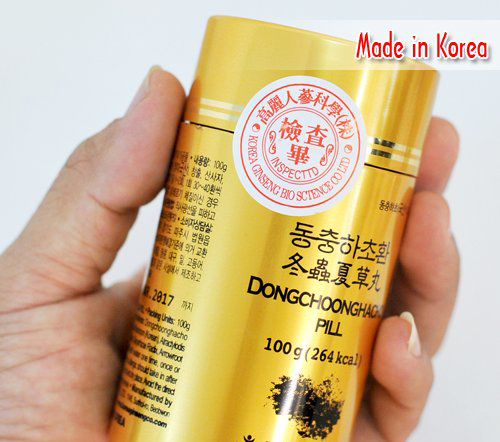 vien-dong-trung-ha-thao-Doowo-Gold-2